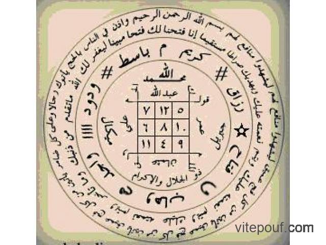 grande voyance marocain
